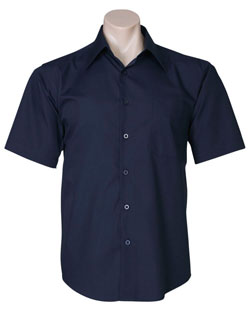 Biz Metro Mens Short Sleeve Shirt SH715 4