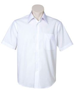 Biz Metro Mens Short Sleeve Shirt SH715 2
