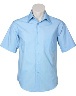 Biz Metro Mens Short Sleeve Shirt SH715 7