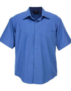 Biz Metro Mens Short Sleeve Shirt SH715 5
